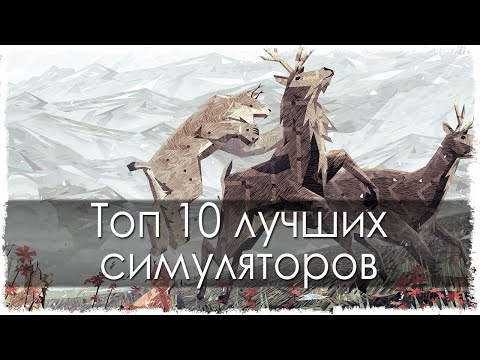 Самая Трэшевая Игра - Симулятор Бомжа - Hobo 3 Wanted