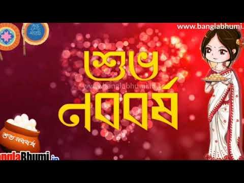 Shuvo Noboborso special/Thakur jamai elo barite Dj Sovan Production