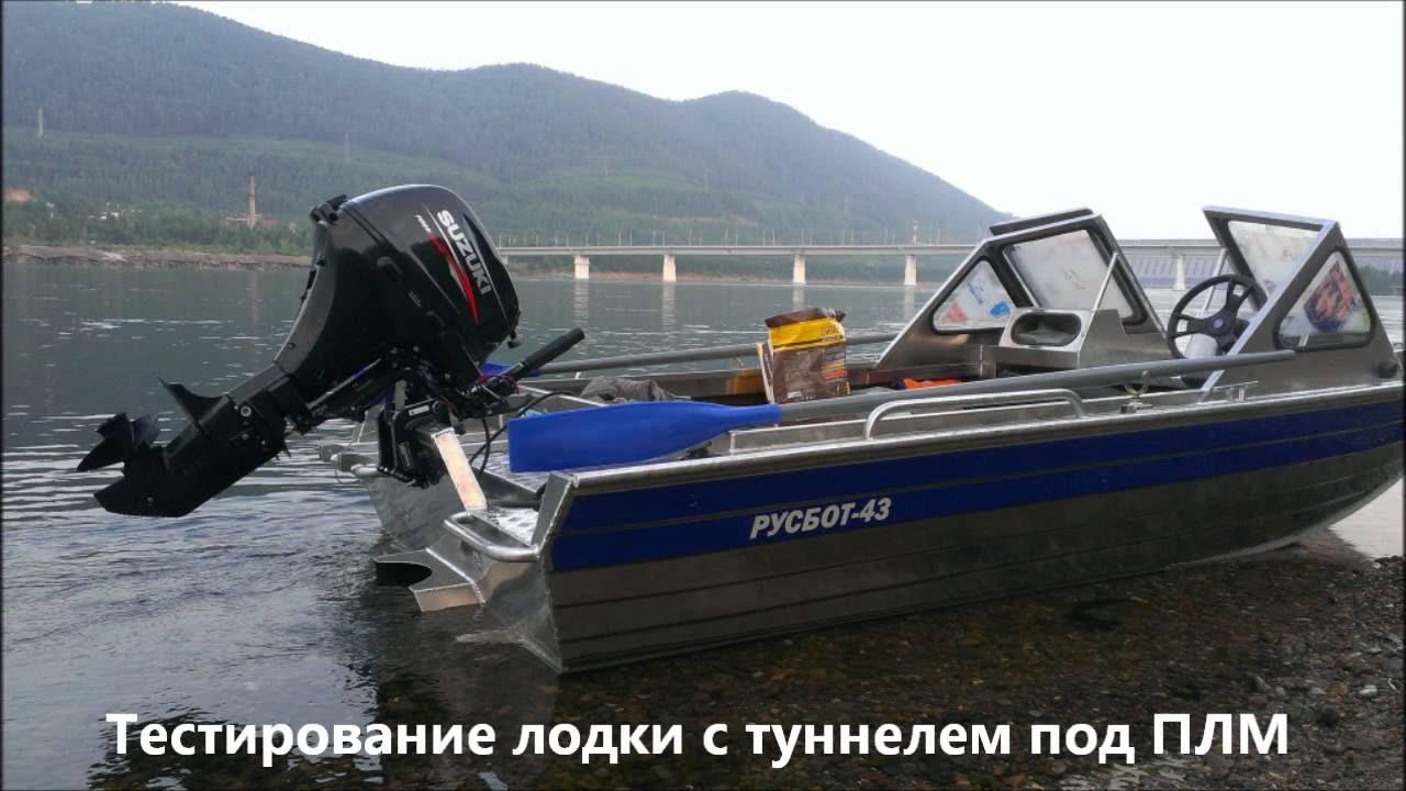 Алюминиевая многоцелевая лодка Самурай - YouTube