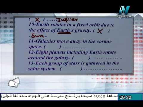 العلوم للشهادة الإعدادية لغات ˸ General Review Unit 3   Univvrse and Solar System