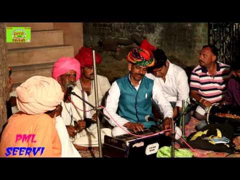 Desi Bhajan New Rajasthani Marwadi DJ Superhit full HD देशी भजन बैरा भरावा गाव खीवाडा़