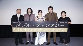 水川あさみが官能ドラマに初挑戦することで話題を呼んでいる「連続ドラ...