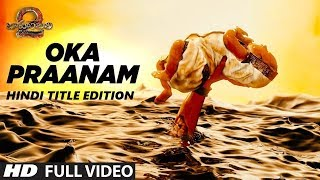 Oka Pranam Video Song hindi Movie edition _ Baahubali 2 Video Songs  Prabhas, Anushka