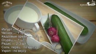 Как приготовить вкусный и сытный холодный суп?