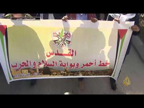 الهبة الجماهيرية الفلسطينية لأجل القدس.. هل تتحول لانتفاضة ثالثة؟  - نشر قبل 3 ساعة