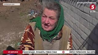 Село-привид на Харківщині: як виживають пенсіонери під час карантину