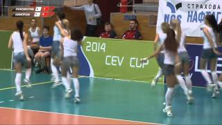 Кубок Украины 2013/2014. Финал.