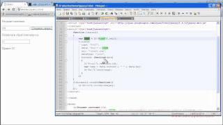 Ajax методами jQuery для начинающих