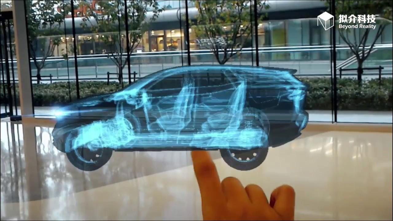 Hololens Electric Car Training Demo