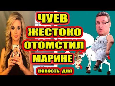Интернет ТВ - видео