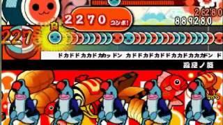 【怪物譜面】『殺屋ノ舞』(元:燎原ノ舞)【3600コンボ】譜面配布あり。
