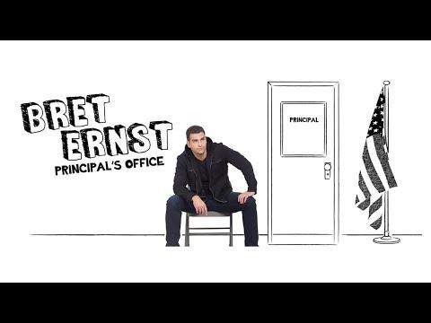 Principal's Office | Bret Ernst