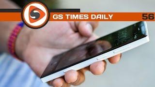 GS Times [DAILY]. Идеальная батарея