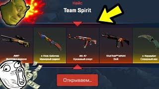 РИСКНУЛ И ВЫБИЛ AK-47 КРОВАВЫЙ СПОРТ ЗА 3000 РУБЛЕЙ ► csgo.net