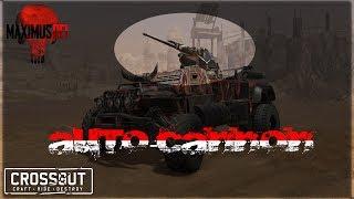 Gambar cover CrossOut - Armas: AutoCannons Divertido D+  [Tutoriais e Dicas PT-BR]