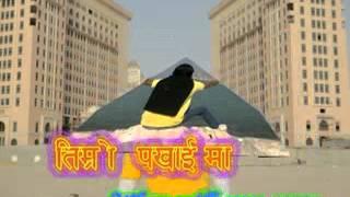 Deepak my life 3gp