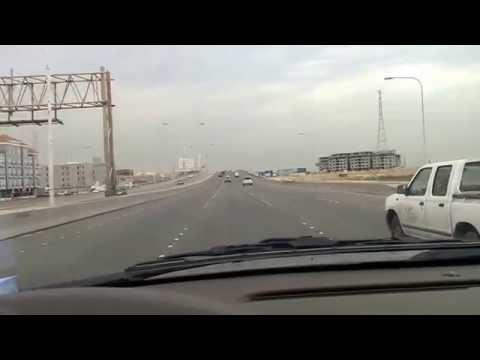 Bumerang nyanyian lembah hijau in damam KSA
