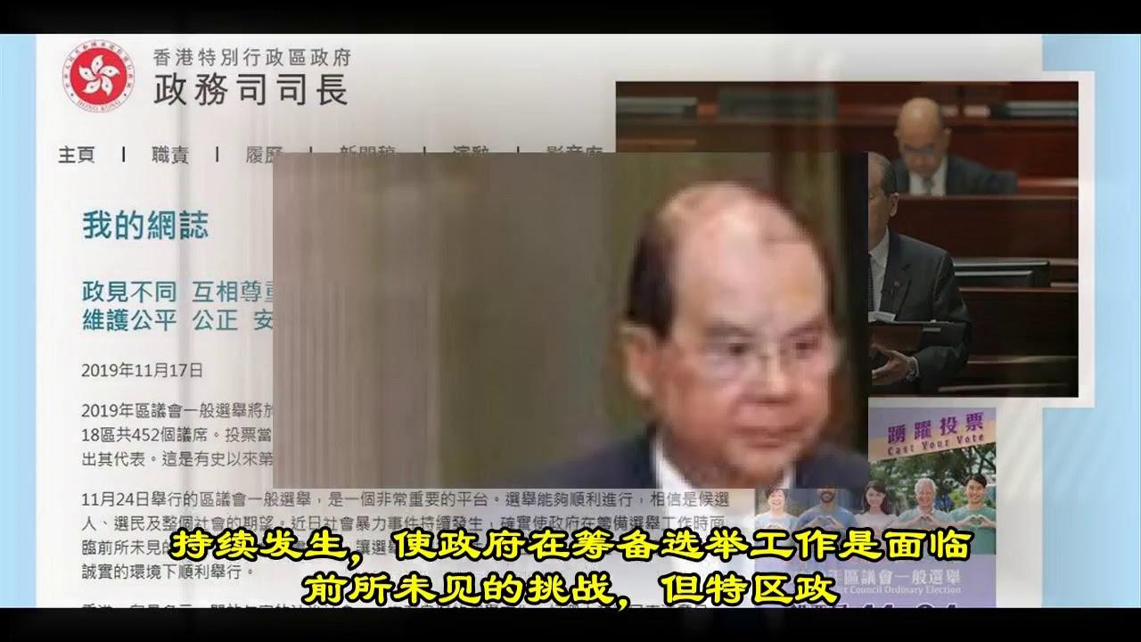 香港2019區議會選舉 無自動當選 - YouTube