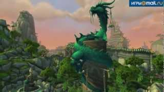 "Видеообзор World of Warcraft Mists of Pandaria от ""Игр@Mail.Ru"""