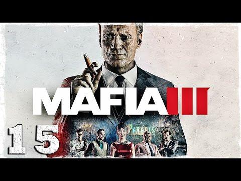 Смотреть прохождение игры Mafia 3. #15: Пытки.