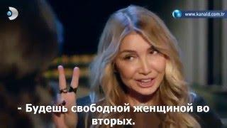 Любовь Моей Жизни 3 анонс к 1-ой серии русс.суббтиры .