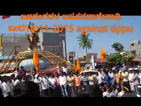 13-11-15 Basavana Bagewadi successfully striked