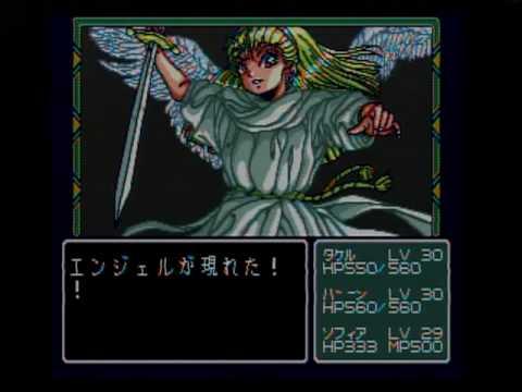 【PCE】ドラゴンナイトⅡ 美少女モンスター28連闘