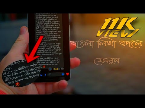 How To Change Bangla Font For Any Android Phone |bangla Font Styles Change Any Phone | For Root User