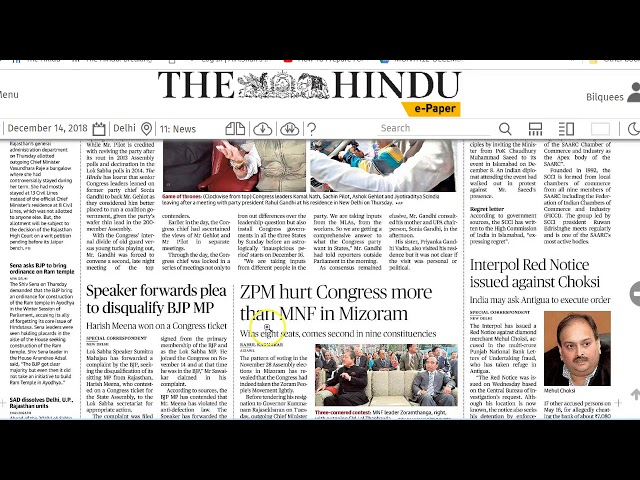 14 December 2018 - IMPORTANT HEADLINES The Hindu Current Affairs  - Mrs. Bilquees Khatri