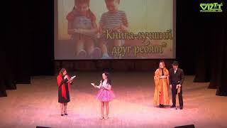 """""""Неделя детской книги"""" 22 марта 2021 год."""