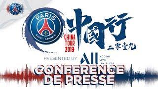 Conférence de présentation du Trophée des Champions et du China Summer Tour 2019