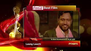 PTC Punjabi Film Awards 2019 I Best Film  I PTC Punjabi