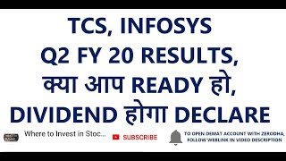TCS, INFOSYS Q2 FY 20 RESULTS, DIVIDEND होगा DECLARE || RESULTS || LATEST SHARE MARKET NEWS