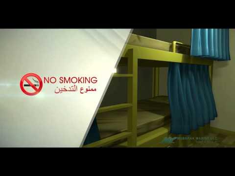 MUBARAK MARINE SAFETY VIDEO