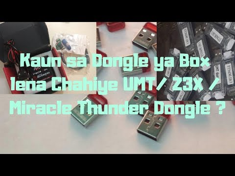 Kaun sa Dongle ya Box lena Chahiye UMT/ Z3X / Miracle Thunder Dongle ?