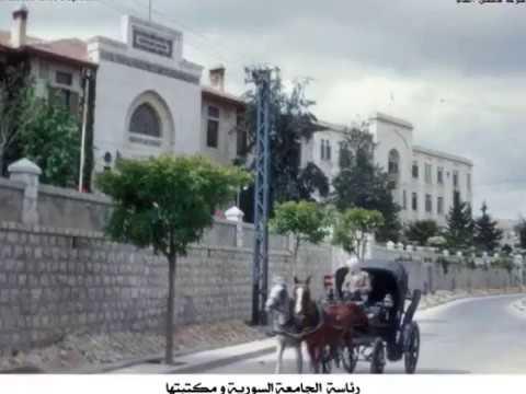 10- Road to Damascus University الطريق لجامعة دمشق