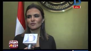 صباح دريم | توقيع اتفاقية بين التضامن والتعاون الدولي لإعادة هيكلة بنك ناصر بـ600 ألف دولار