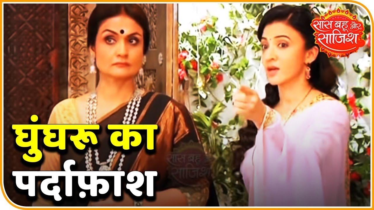 Cardi B Money Video Aditi Rao Truth Of Ghunghru Revealed In Serial Aap Ke Aa Jane Se