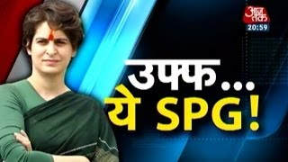 Priyanka Gandhi tired of 'SPG security cover'