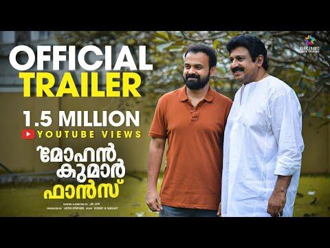 Mohan Kumar Fans Official Trailer Kunchacko Boban Siddique Bobby & Sanjay Jis Joy Magic Frames