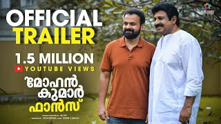 Mohan Kumar Fans Official Trailer | Kunchacko Boban |Siddique |Bobby & Sanjay |Jis Joy |Magic Frames