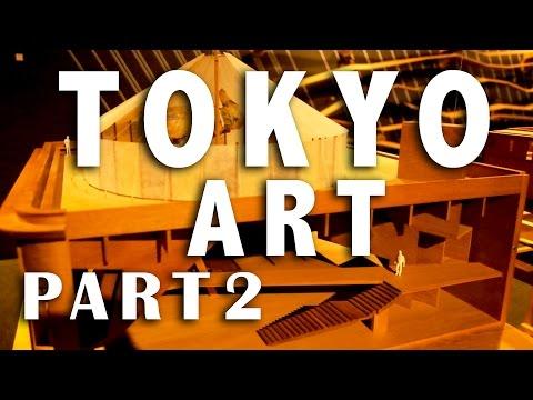Tokyo Gallery Hopping アートウォーク