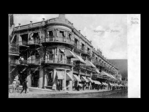 Старинная Ялта. Набережная, акватория, гостиницы, творения Н.Краснова. Photo of the old Yalta