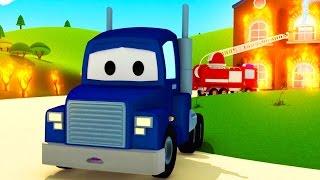 Трансформер Карл и Пожарный Карл в Автомобильном Городе | Мультик про грузовички для детей