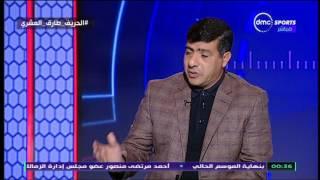 الحريف - ك.طارق العشري