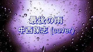 ボーカル:otoharu オケ&ミックス:Joe (ヤマハミュージックデータシ...