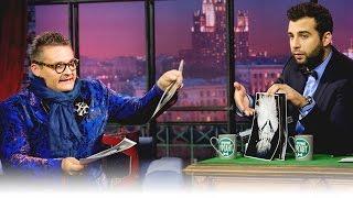 Вечерний Ургант - Александр Васильев, Антон Долин. 35 выпуск, 27.06.2012