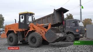 """Инвестпроект суражского """"Пролетария"""" и готовность дорог к зиме обсудили в правительсстве"""