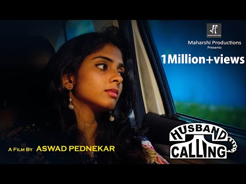 HUSBAND CALLING | Hindi Short film 2018 | Heart Touching Story.