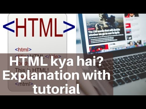 HTML क्या है? Overview And Introduction | Lesson- 1 | HTML5 Tutorial In Hindi
